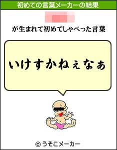 言葉.jpg