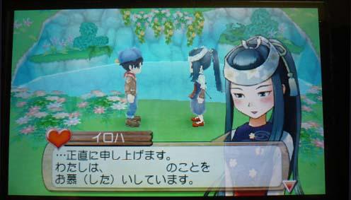 iroha_3.jpg