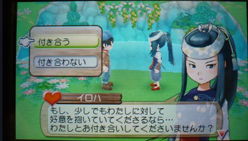 iroha_5.jpg