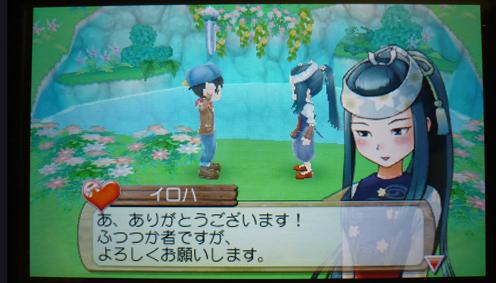 iroha_6.jpg