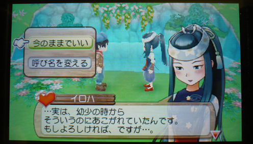 iroha_7.jpg
